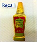 Hashmi-Surma Recall